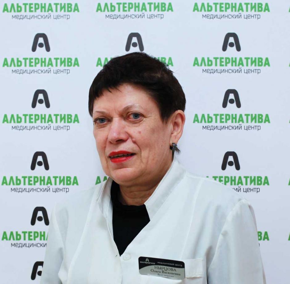Нырцова Ольга Васильевна